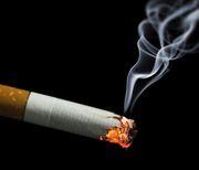 Сигарета для приворота