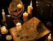 Магические знания